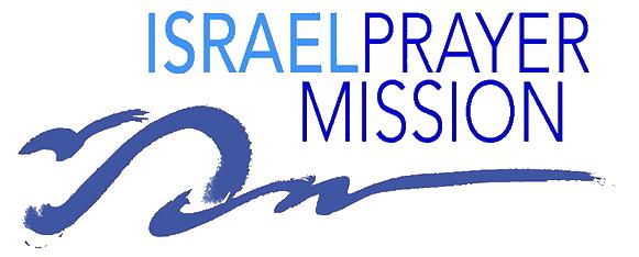 Israel Prayer Mission